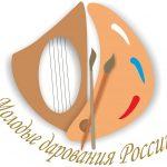 """مسابقه تمام روسی """"استعدادهای جوان روسیه"""" 2020 برگزار شد"""