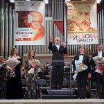 فیلارمونیک اسوردلوفسک سال بتهوون را با جشنواره ای بزرگ به پایان می رساند